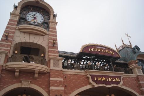 Shanghai Disneyland station