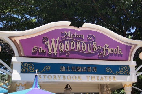 Mickey and the Wondrous Book