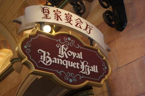 Shanghai Disneyland Royal Banquet