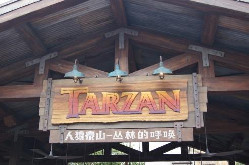Shanghai Disneyland Tarzan